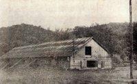 prvá drevená budova JRD v Cigle